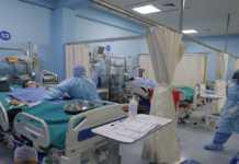 Hospital que atiende casos de COVID-19