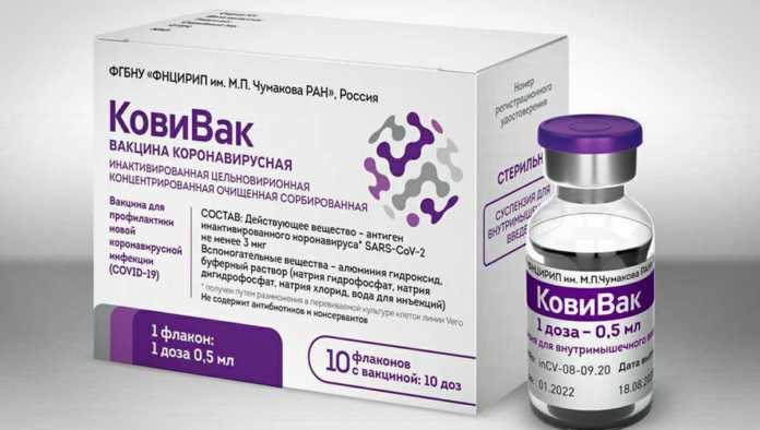 Rusia registra su tercera vacuna contra Covid-19, CoviVac