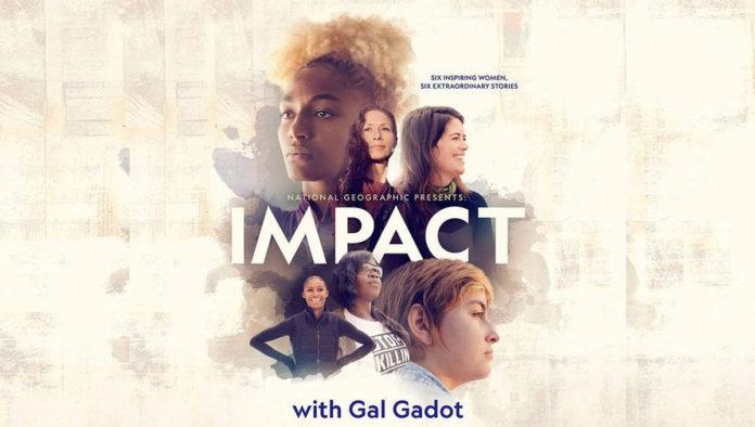 Póster de Impact de Gal Gadot