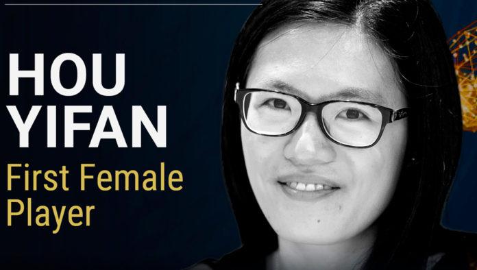 Hou Yifán es la primera mujer en competir en el Champions Tour de Ajedrez