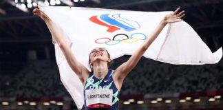 Atleta en los Juegos Olímpicos Tokio 2020