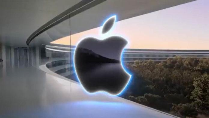 Logo del Apple Event 2021