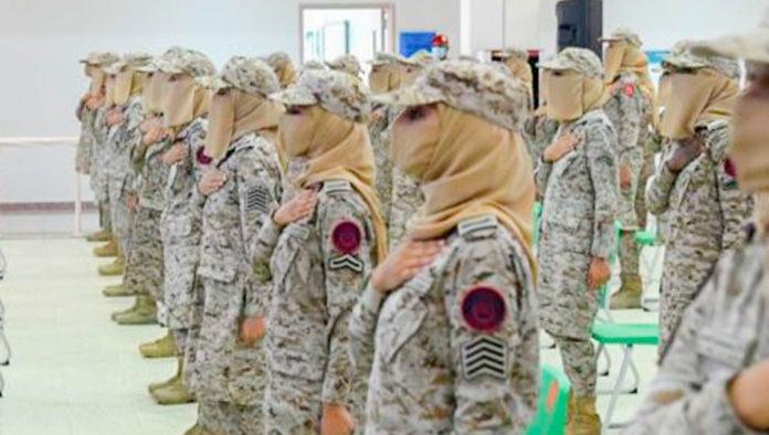 Se gradúa primera generación de mujeres militares en Arabia Saudita